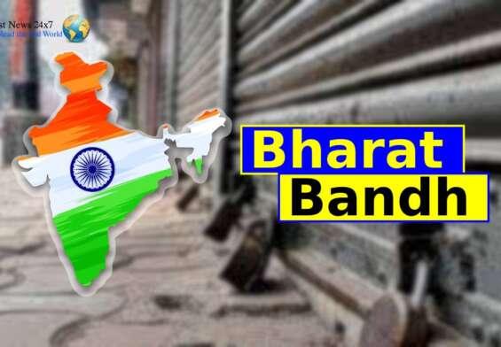 Bharat Bandh on Feb 26