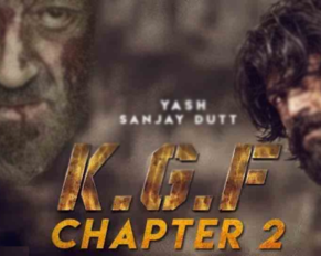 'KGF: Chapter 2' to be published on 16 July