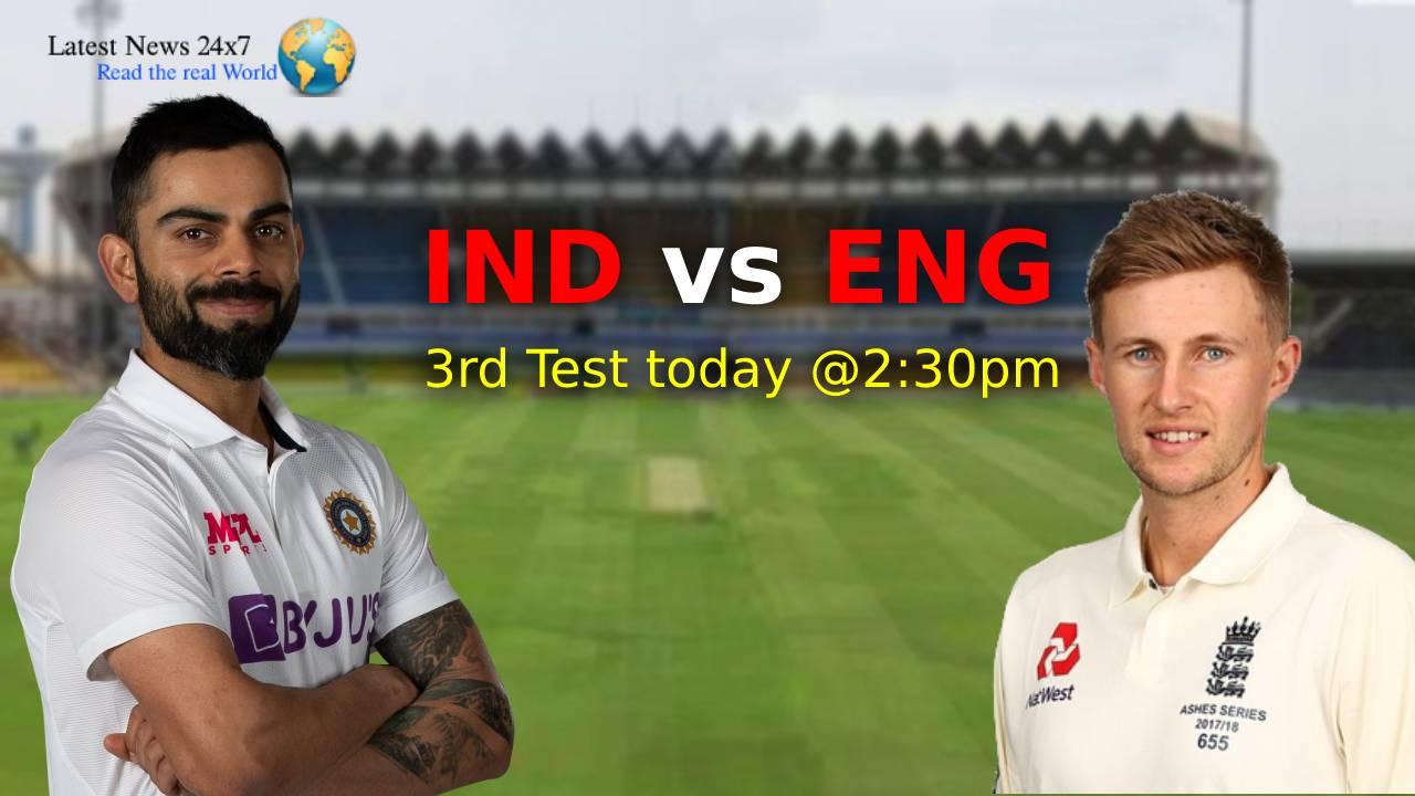 Ind vs Eng 3rd test pink ball test