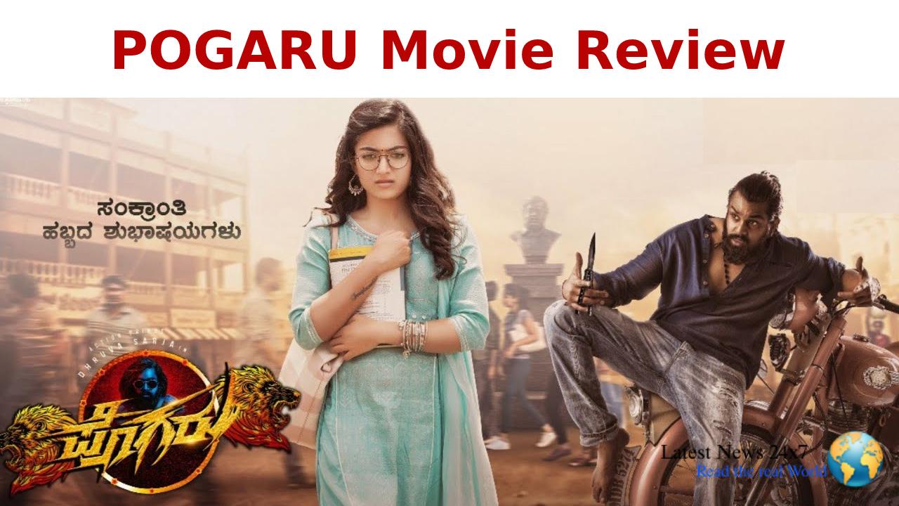 Pogaru Movie Review in telugu