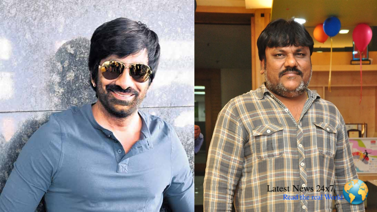 Ravi Teja 68th film with Nenu local director Trinadha Rao Nakkina