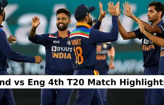 Ind vs Eng 4th T20 Match Highlights