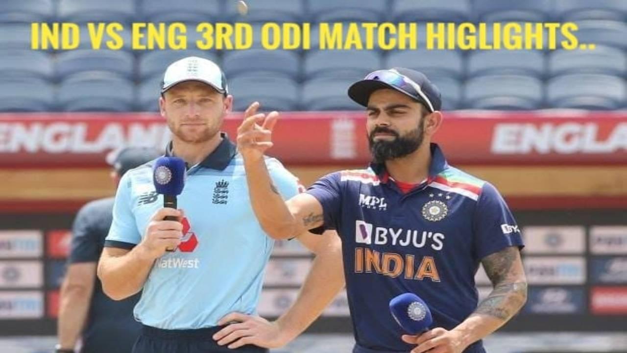 India vs England 3rd ODI Match Highlights