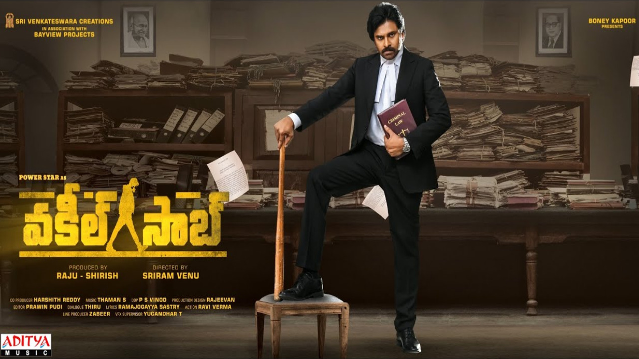 Latest Film News in Telugu