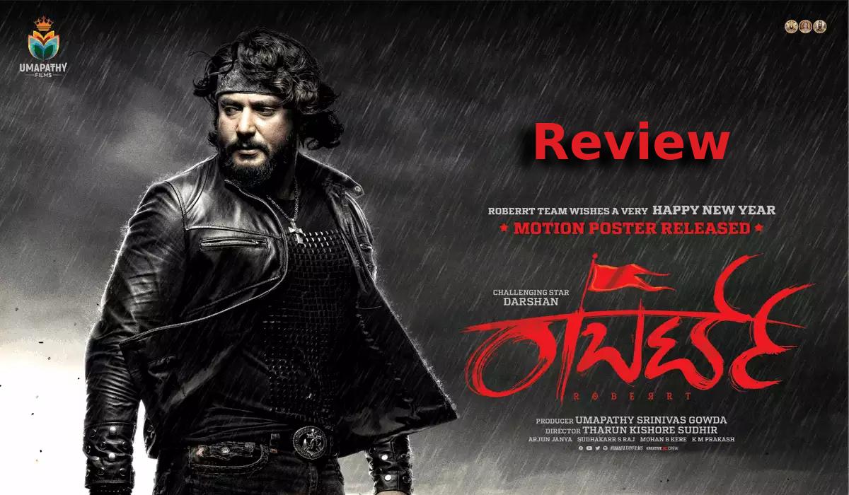 Roberrt Movie Telugu Review