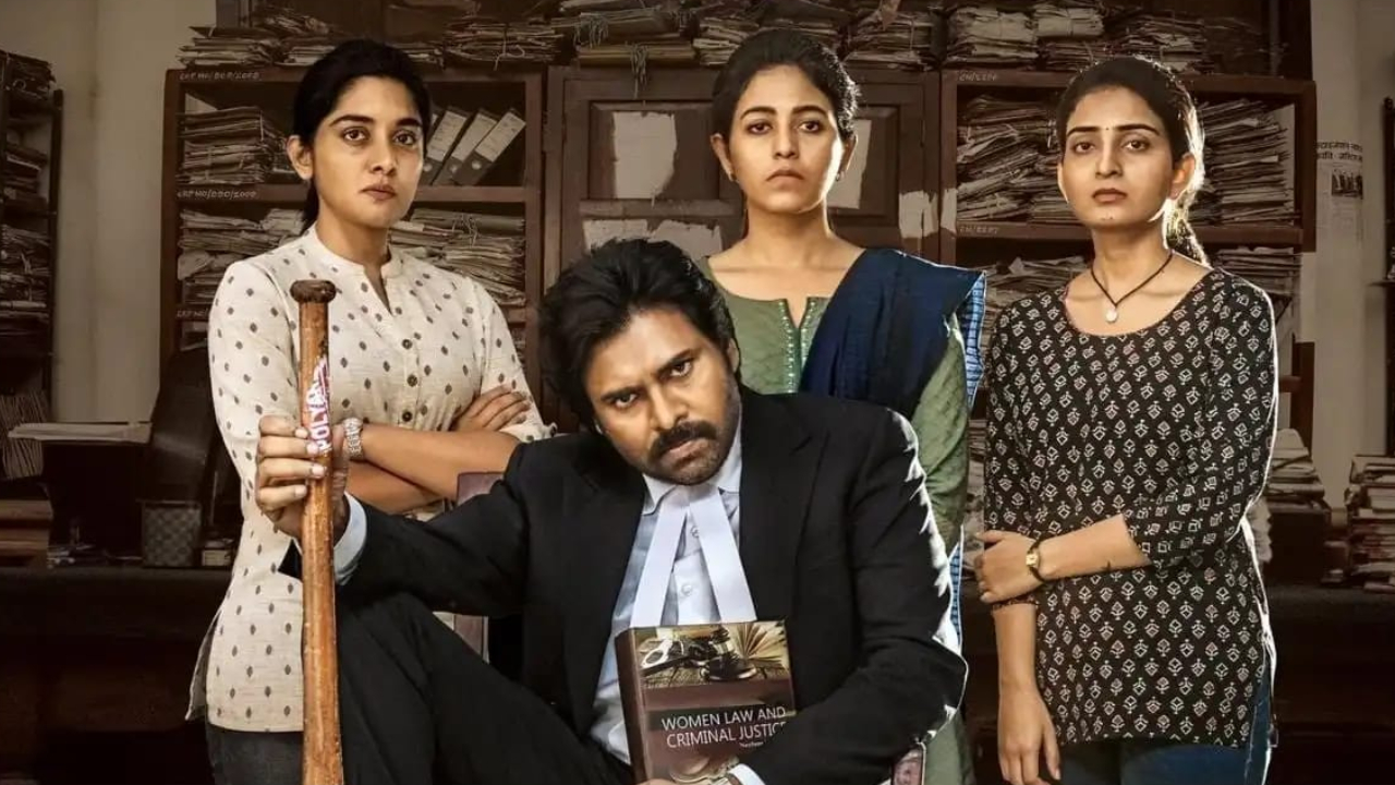 AP High Court decides on Vakil Saab movie ticket price hike