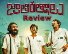 Jathi Ratnalu movie is now on Amazon Prime