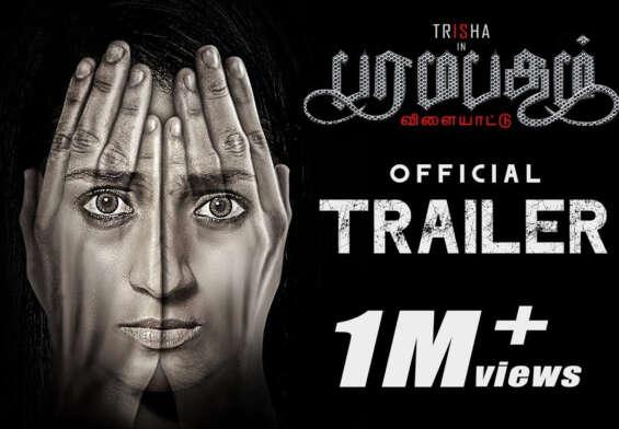 "Trisha's 60th movie ""Paramapadam Vilayattu"" is now on Hotstar"
