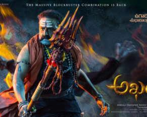 Akhanda: Balakrishna New Movie Teaser