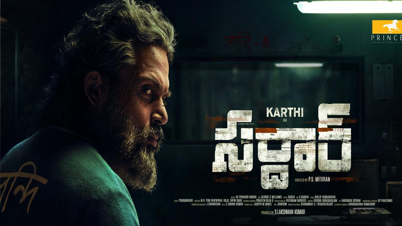 Hero Karthik New Look