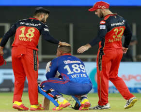 DC vs RCB match: RCB win by one run ..!