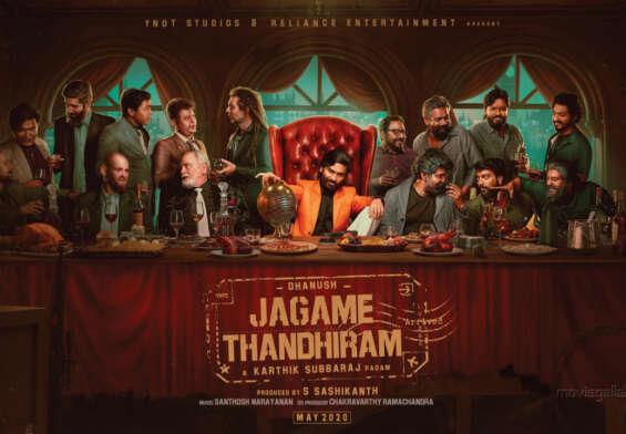 "Dhanush ""Jagame Tantram"" movie on June 18 on OTT platform ..!"