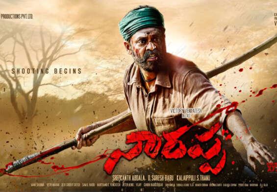 Venkatesh Narappa movie postponed ..!