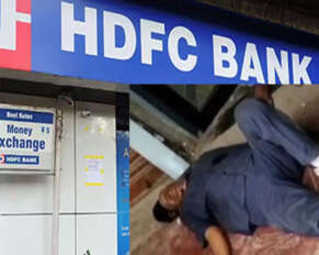 Thieves fire guns at HDFC Bank ATM in Kookatpalli