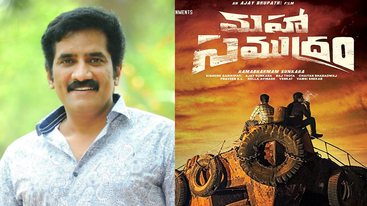 Maha Samudram: Rao Ramesh in a challenging role ..!
