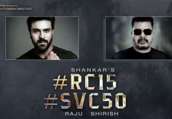 Court stay order on Shankar Rancharan's film?