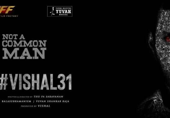 "Vishal, ""Not a Common Man"""