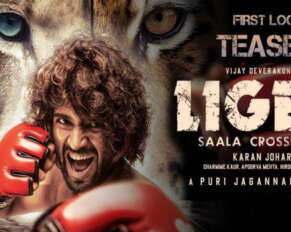 Vijay Devarakonda: Liger movie teaser postponed ..!