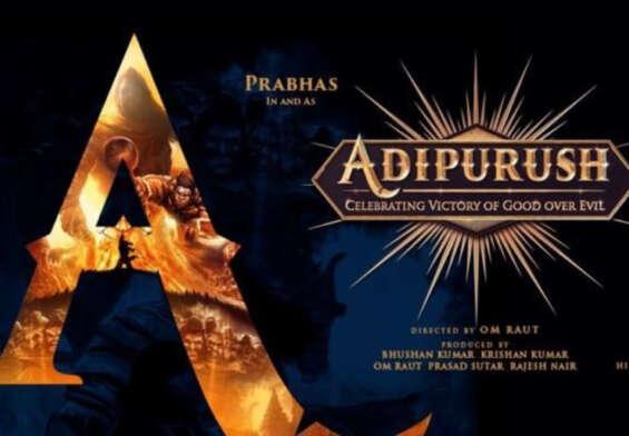 Is the coronation of Adi Purush real ..?
