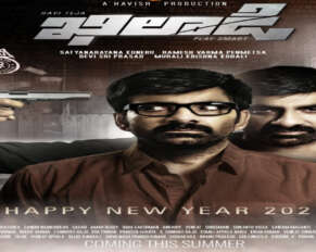 Ravi Teja, Khiladi teaser