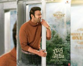 Radhe Shyam: Prabhas New Look