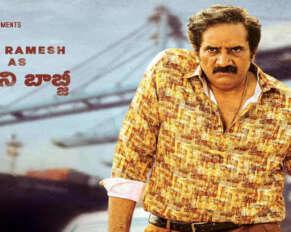 Rao Ramesh will play Gooni Babji