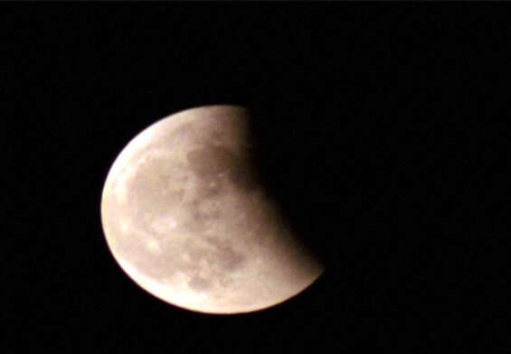 Lunar eclipse to occur today
