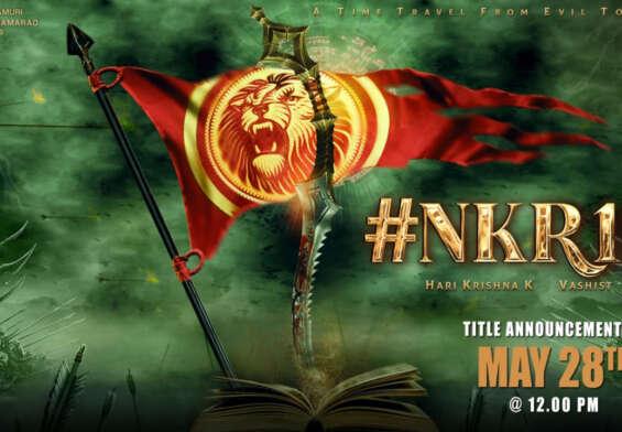 # NKR18: Kalyan Ram new movie poster