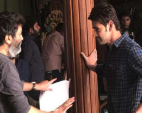 Mahesh Babu Trivikram Movie Update ..!