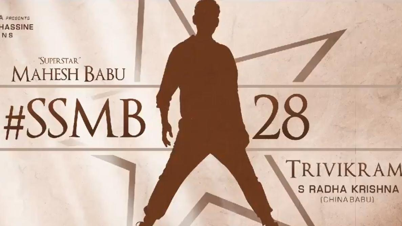 Mahesh Babu, Trivikram Hatrick Movie Update ..!