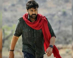 Acharya Movie New Still