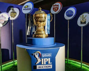 The BCCI made the key decision about the IPL matches