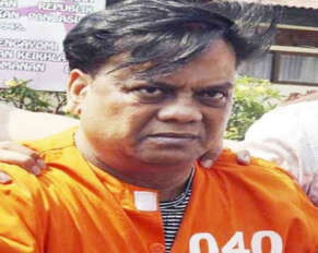 "Former Underworld don ""Chhota Rajan"" dies with Corona."