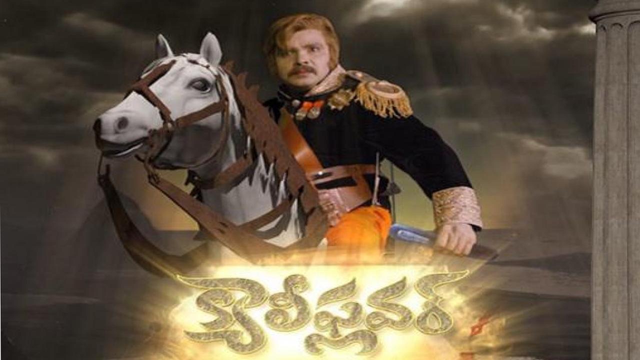 Sampoornesh Babu: Cauliflower Movie First Look Poster ..