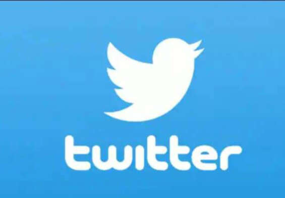Twitter donates $ 15 million to India