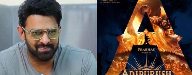Prabhas: 'Adipurush' movie shooting will face difficulties again ..