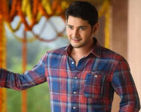 Will Mahesh have a romance with two heroines in Trivikram movie ..!