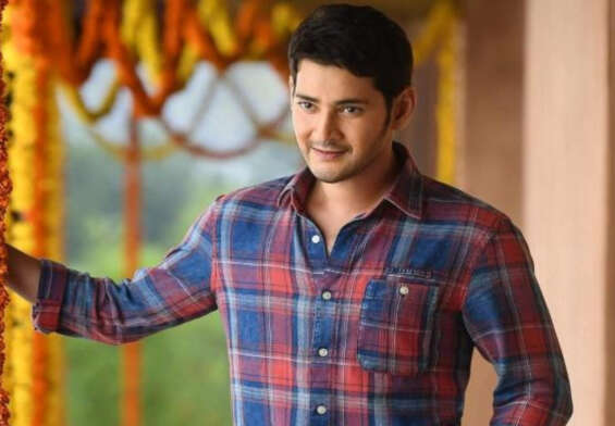 Mahesh Babu in the role of cricket coach ..!
