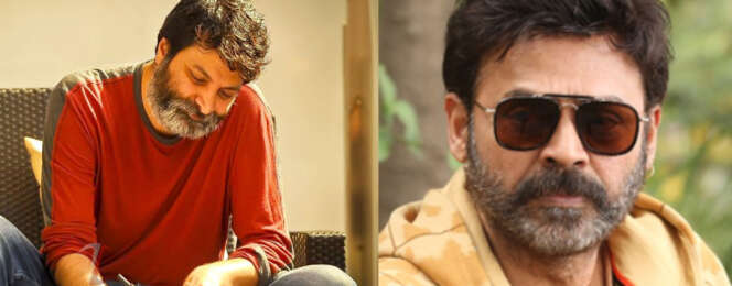 Venkatesh's 75th movie with Trivikram ..!