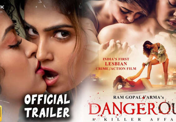 RGV Dangerous Movie Trailer ..!