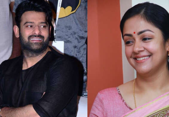 Will Jyothika play the role of Prabhas' elder sister ..!