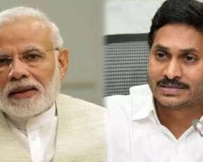 AP CM Jagan wrote a letter to Prime Minister Modi