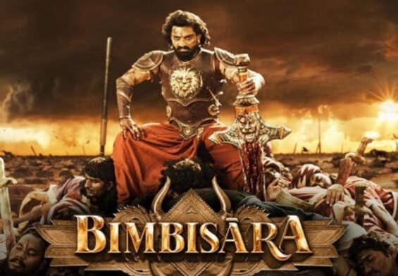 Bimbisara movie will be screened in 3 parts ..?