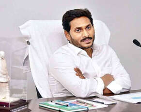 Upcoming Health Hubs in AP .. Lands to be given to 100 crore investment box hospitals ..