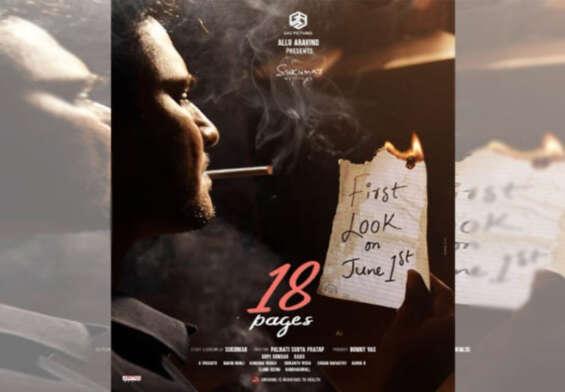 Hero Nikhil Pre-Look Poster ..