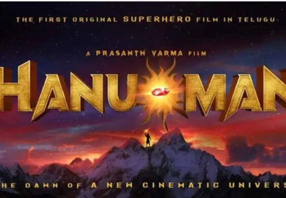 Prashant Verma is shooting a superhero movie