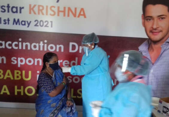 Mahesh vaccinated Burripalem villagers on the occasion of superstar Krishna's birthday
