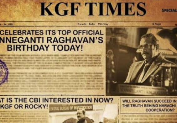 KGF Chapter 2: Rao Ramesh in the role of CBI