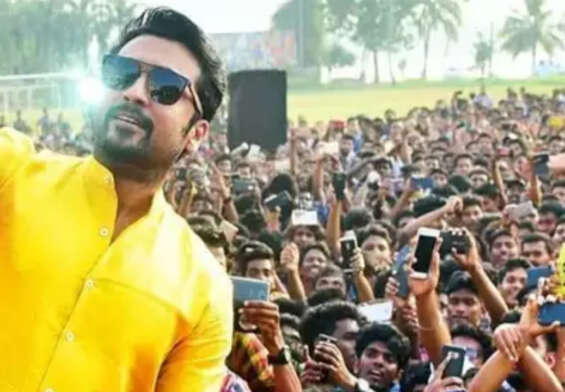 Surya's help for his fans ..!