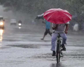 Low pressure in the Bay of Bengal on the 11th of this month .. Heavy rains in Telugu states for two days ..